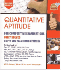 Quantitative Aptitude by R.S. Agarwal Latest Edition