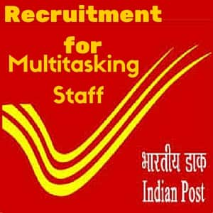Indian Post Recruitment 2016
