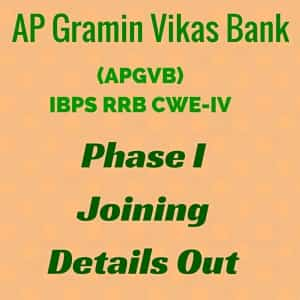 APGVB Phase-I Results Out