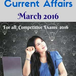Latest Current Affairs 2016
