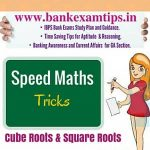 How to Find Cube Root