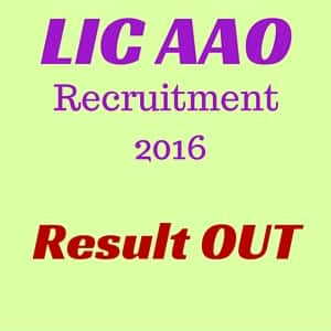 LIC AAO Results OUT - 2016