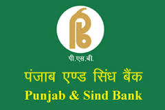 Punjab and Sindh Bank Joining Formalities Released