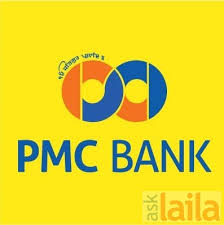 PMC (Punjab and Maharashtra Co-operative) Bank Recruitment 2016