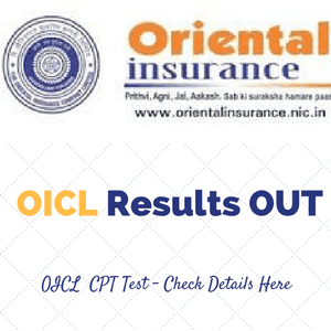 Oriental Insurance Company Clerks Results OUT , OICL Results