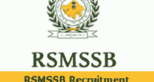 RSMSSB Recruitment 2018 for Computer Operator