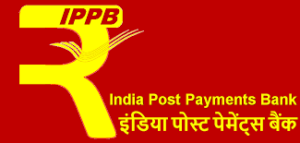 IPPB Interview Call Letter 2017 | India Post Payments Bank