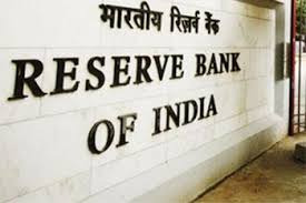 RBI Functions - Banking Awareness Questions on RBI