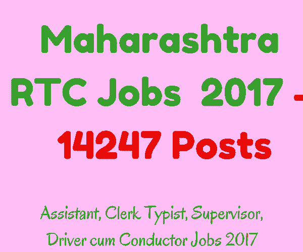Maharashtra RTC Jobs 2017 - Assistant, Clerk Typist, Supervisor, Driver cum Conductor Jobs 2017 -14247 Vacancies