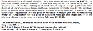 Bharatiya Reserve Bank Note Mudran Recruitment