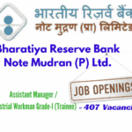Bharatiya Reserve Bank Note Mudran Private Limited Recruitment 2017, BRBNMPL Recruitment 2017 for Assist. Managers and Grade I Trainees