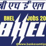 BHEL Recruitment 2017 for Trade Apprentice Posts – 267 Posts