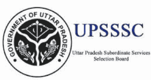 UPPSC Recruitment 2020 Notification - UP Forest Jobs - 200 Vacancies