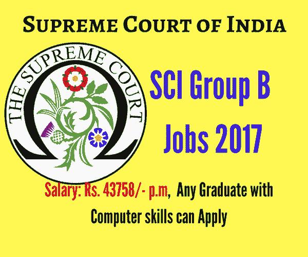 Supreme Court Jobs 2017