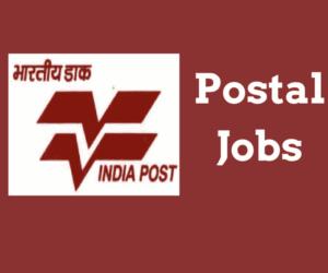 AP Postal Recruitment 2019 Notification