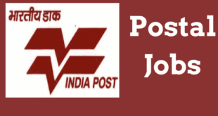 AP Postal Recruitment 2019 Notification
