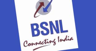 BSNL Junior Telecom Officer Jobs 2017