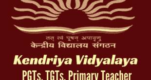 Kendriya Vidyalaya Jobs Archives - Bank Exam Tips & Job Updates