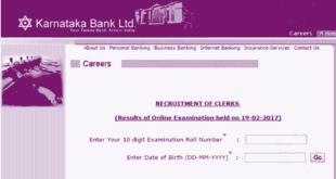 Karnataka Bank Clerk Online Exam Result 2017 | KBL Clerk Result