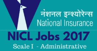 NICL Jobs 2017