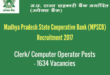 MP State Cooperative Bank Recruitment 2017 - 1634 vacancies | MPSCB Jobs 2017