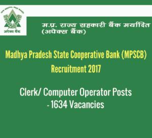 MP State Cooperative Bank Recruitment 2017 - 1634 vacancies | MPSCB Jobs 2017