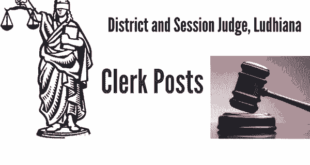 E-Court Employment Notice for Clerks - 42 vacancies | E-Court Jobs 2017
