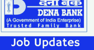 Dena Bank PO Recruitment 2017