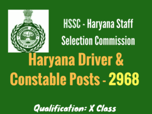 Haryana Roadways Recruitment 2017 - 2968 Drivers, Conductors |HSSC