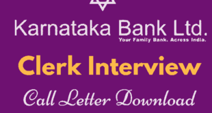 Karnataka Bank Clerk Interview Call letter 2017