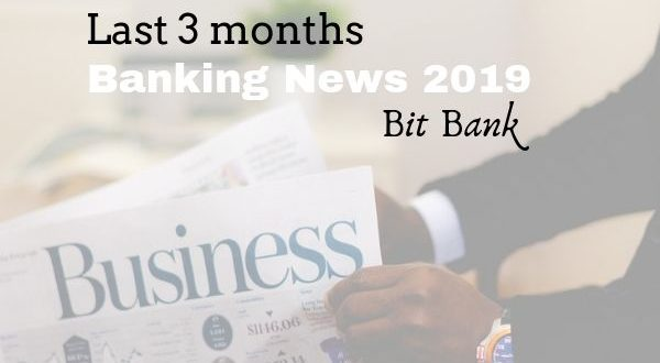 banking current affairs 2019