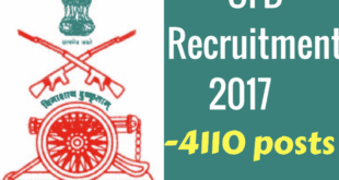 OFB Recruitment 2017 - 4110 Vacancies - Semi Skilled & Labour Group C Posts