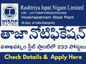 RINL - Vizag Steel Recruitment Notification 2017 - 233 Management Trainees