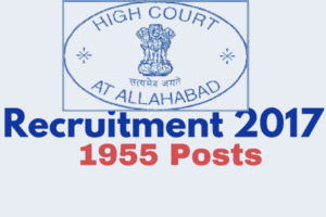 Allahabad High Court Clerk Recruitment 2017 - 1955 Vacancies