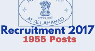 Allahabad High Court Clerk Recruitment 2017 - 1955 Vacancies