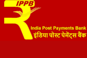 IPPB Interview Call Letter 2017