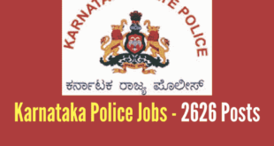 Karnataka Police Recruitment 2017 - 2626 Vacancies