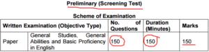 TSPSC Teachers Recruitment 2017 Notification