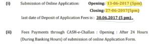 West Bengal SSC Vacancy