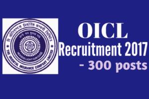 Oriental Insurance AO Recruitment 2017 – 300 Posts | Last Date- 15/09/2017