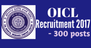 Oriental Insurance AO Recruitment 2017 – 300 Posts | Last Date- 15/09/2017