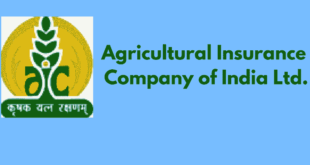 Agricultural Insurance Company Recruitment 2017 - Admin Officers -50 posts