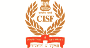 CISF Recruitment 2018 Notification
