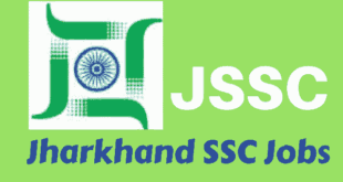 Jharkhand SSC Recruitment 2018