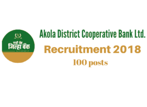 ADCC Bank Recruitment 2018 Apply Online - 100 Clerks/ Banking Officers