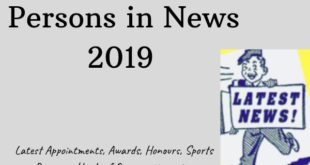 Famous Persons in News 2019