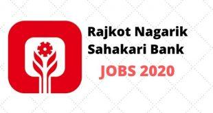 Rajkot Nagarik Sahakari Bank Recruitment 2020