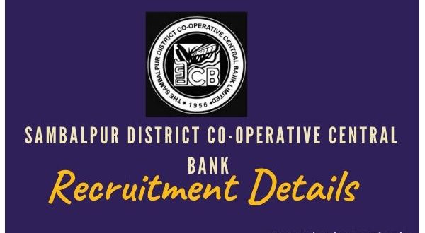 Sambalpur District Co-operative Central Bank Recruitment Notification 2020