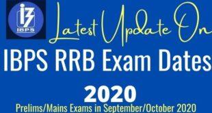 ibps rrb exam dates 2020